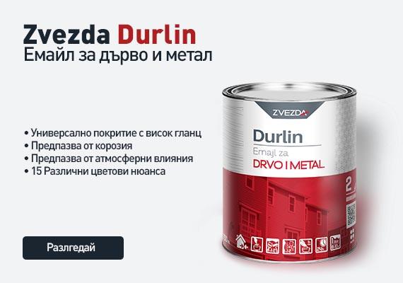 Zvezda Durlin - Емайл за дърво и метал
